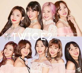 #TWICE2 (初回限定盤B CD+DVD) [ TWICE ]