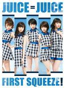 First Squeeze! (初回限定盤A 2CD+Blu-ray)