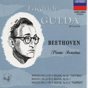 ベートーヴェン:ピアノ・ソナタ第15番「田園」・第16番 第17番「テンペスト」 [ フリードリヒ・グルダ ]