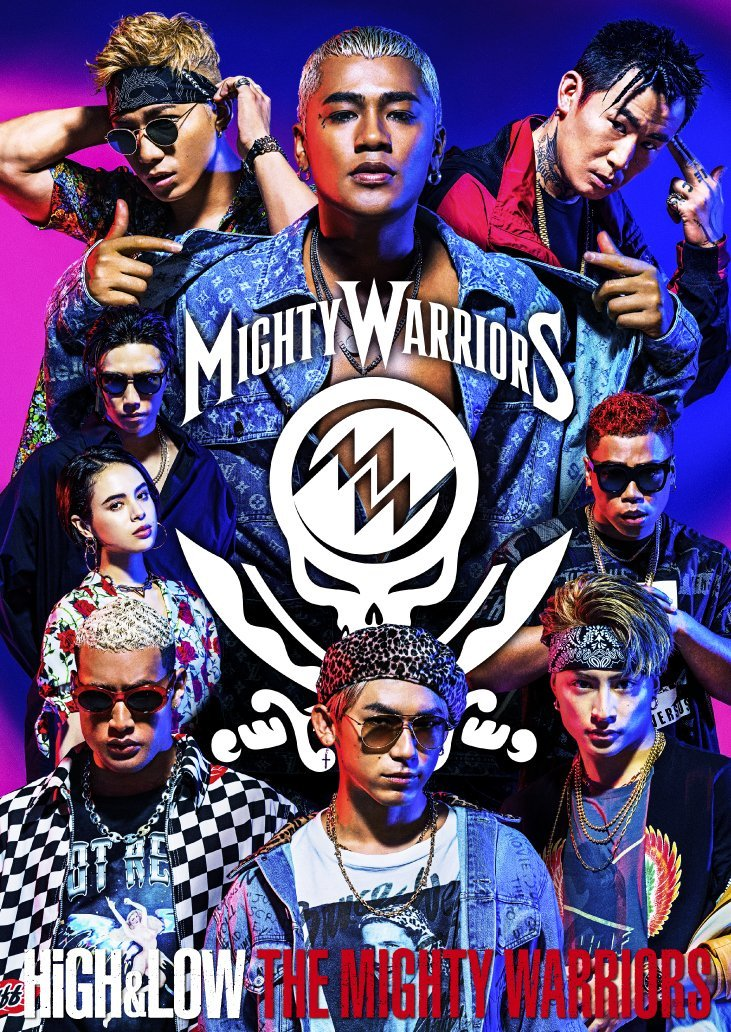 HiGH&LOW THE MIGHTY WARRIORS(DVD+CD) [ MIGHTY WARRIORS ]