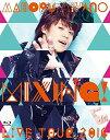 MAMORU MIYANO LIVE TOUR 2016 〜MIXING!〜【Blu-ray】 [ 宮野真守 ]