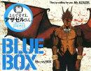 BD>よんでますよ、アザゼルさん。青箱(Blu-ray BOX)