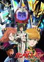機動戦士ガンダムUC Blu-ray BOX Complete Edition(RG 1/144 ユニコーンガンダム ペルフェクティビリティ 付属版)【Bl…