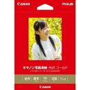 キヤノン写真用紙・光沢 ゴールド KGサイズ 100枚