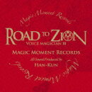 VOICE MAGICIAN3〜ROAD TO ZION〜(2CD)