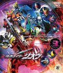 仮面ライダージオウ Blu-ray COLLECTION 3【Blu-ray】