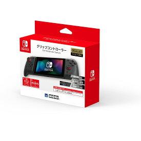 グリップコントローラー for Nintendo Switch クリアブラック