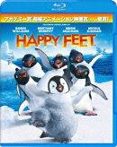 ハッピー フィート【Blu-ray】