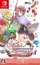 ロロナのアトリエ 〜アーランドの錬金術士〜 DX Nintendo Switch版