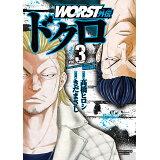 WORST外伝ドクロ(3) (少年チャンピオンコミックス エクストラ)