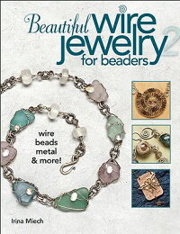 Beautiful_Wire_Jewelry_for_Bea