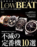 LowBEAT(No.15)