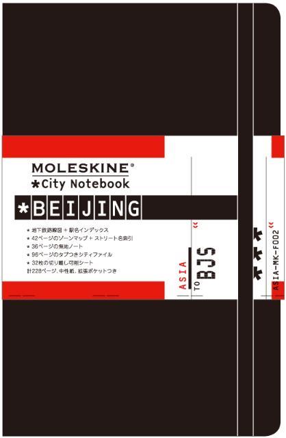 188City notebook Beijing モレスキン ([文具])