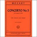 【輸入楽譜】モーツァルト, Wolfgang Amadeus: バイオリン協奏曲 第5番 イ長調 KV 219/ガラミアン編 [ モーツァルト, Wolfgan...