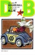 DRAGON BALL(巻29)