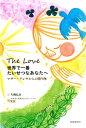 世界で一番たいせつなあなたへ マザー・テレサからの贈り物 The Love [ テレサ(カルカッタの) ]