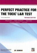 TOEIC L&R TESTパーフェクト演習改訂新版