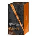 白猫プロジェクト トレーディングカードゲーム ブースターパック第3弾 1BOX(20Pack入)