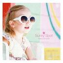 Sunny Spot 〜Have a Snooze〜 Special Bossa Nova Mix