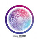 HELLO WORLD スペシャル・エディション【Blu-ray】 [ 堀口悠紀子 ]