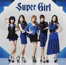 スーパーガール(初回限定A CD+ボーナストラック+DVD)