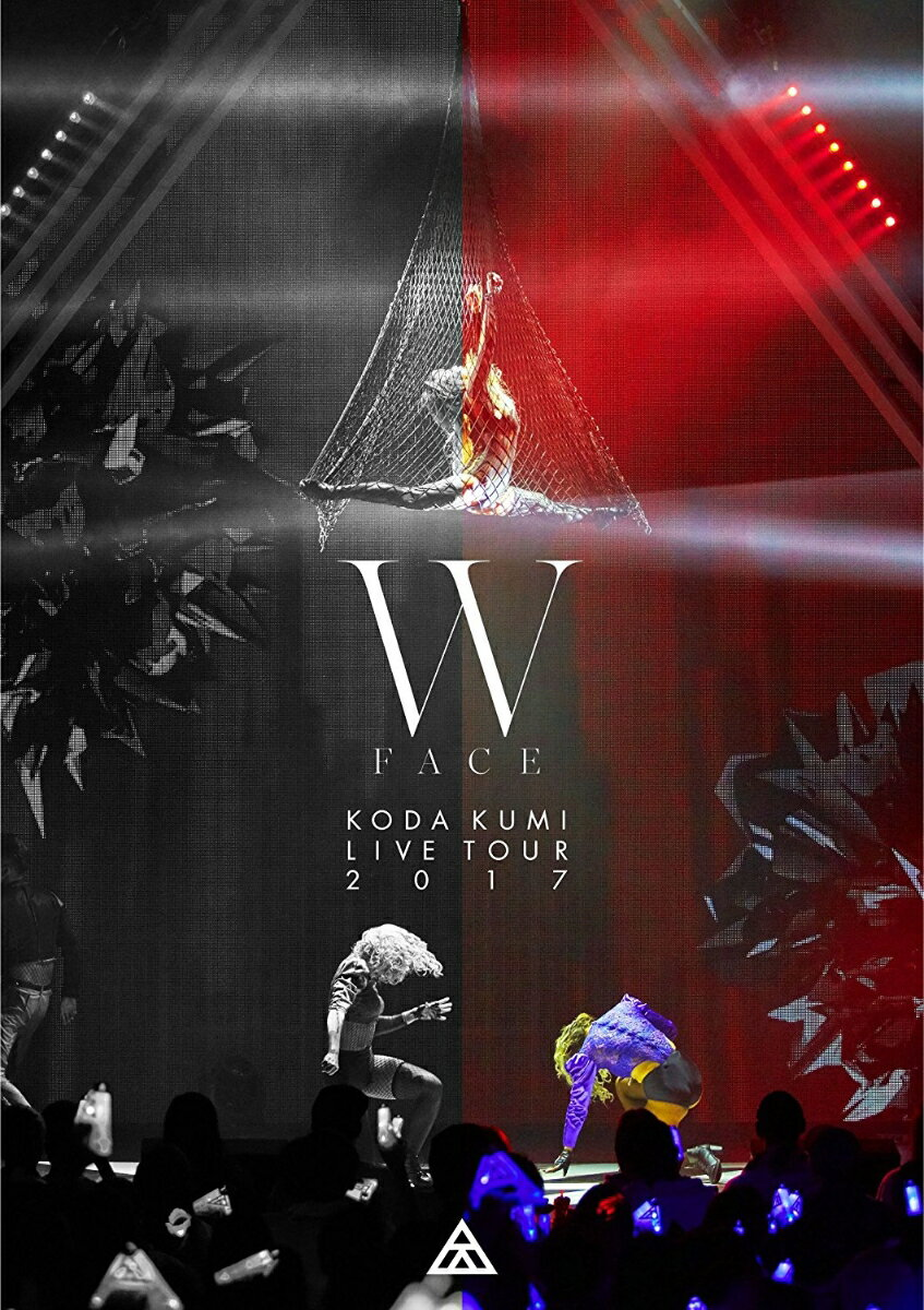 KODA KUMI LIVE TOUR 2017 - W FACE -(初回生産限定盤) [ 倖田來未 ]