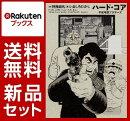 ハード・コア 平成地獄ブラザーズ 1-4巻セット【特典:透明ブックカバー巻数分付き】