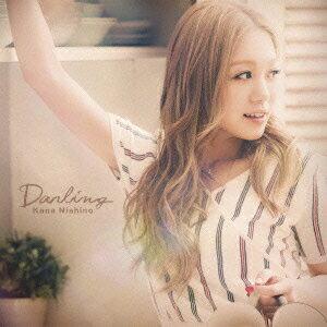 Darling [ 西野カナ ]