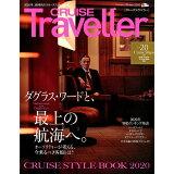 CRUISE Traveller(Winter 2020) ダグラス・ワードと、最上の航海へ。