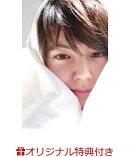 【楽天ブックス限定特典付】翔 ファーストフォトブック 「HAPPY!!」