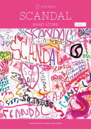 バンドスコア SCANDAL 『SCANDAL』 〜Disc1〜