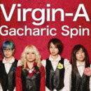 Virgin-A