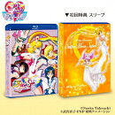 美少女戦士セーラームーンSuperS Blu-ray Collection Vol.2【Blu-ray】