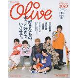 Olive ボーイフレンド版(2020) (MAGAZINE HOUSE MOOK anan特別編集)