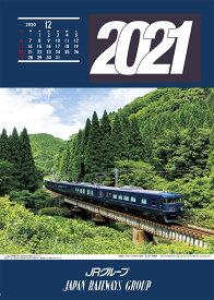 JRカレンダーグループ版(2021) ([カレンダー])