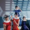 しあわせの保護色 (初回仕様限定盤 CD+Blu-ray Type-B)