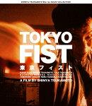 東京フィスト ニューHDマスター【Blu-ray】