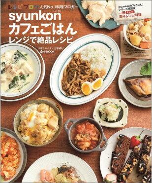 https://tshop.r10s.jp/book/cabinet/4214/9784800254214.jpg?thum=133&_ex=400x371&fitin=400:371