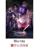 【楽天ブックスセット】ゼロワン Others 仮面ライダー滅亡迅雷【Blu-ray】(フェイスぬいぐるみキーホルダー4体セッ…
