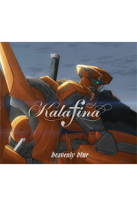 heavenlyblue[Kalafina]