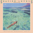SEASIDE LOVERS- MEMORIES IN BEACH HOUSE【アナログ盤】