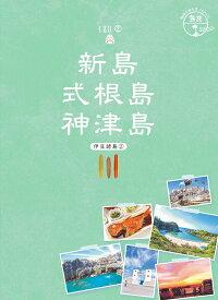 16 地球の歩き方JAPAN 島旅 新島 式根島 神津島 伊豆諸島2 [ 地球の歩き方編集室 ]