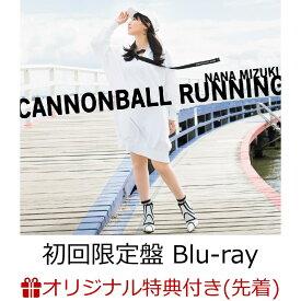 【楽天ブックス限定先着特典】CANNONBALL RUNNING (初回限定盤 CD+Blu-ray) (パスケース付き) [ 水樹奈々 ]