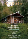COYOTE(no.66(Winter 20) 特集:北に遊び小屋に暮らす