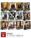 【セット組】BONES -骨は語るー シーズン1〜12セット<SEASONSコンパクト・ボックス> [ エミリー・デシャネル ]