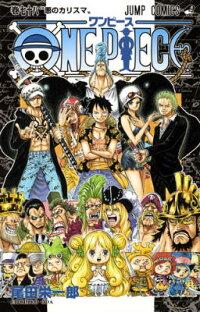 ONE PIECE(巻78) 悪のカリスマ (ジャンプ・コミックス)