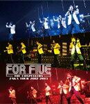 ゴスペラーズ坂ツアー2012〜2013 FOR FIVE【Blu-ray】
