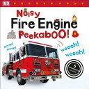 Noisy Fire Engine Peekaboo!: 5 Emergency Sounds! NOISY FIRE ENGINE PEEKABOO-SOU (Noisy Peekaboo!) [ DK ]