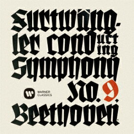 ベートーヴェン:交響曲第九番 「合唱」 (2019DSDニューマスター) [ ヴィルヘルム・フルトヴェングラー バイロイト祝祭管弦楽団&合唱団 ]