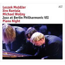 【輸入盤】Jazz At Berlin Philharmonic Vii: Piano Night